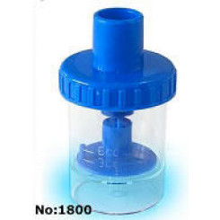 Oxygen Disposable Aerosol Nebulizer